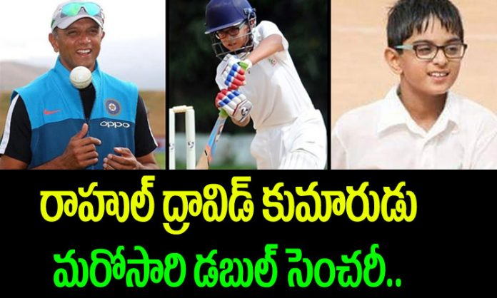 former indian captain rahul dravid's son samit dravid slams 2nd double century