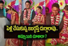 Jabardasth Durga rao wedding moments