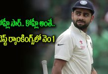 virat kohli retains top spot and babar azam achieves career best rank