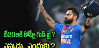 indian captain virat kohli hints at retiring from one of the formats after 2023 world cup