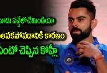 We didn't deserve to win, they deserve 3-0 - Virat Kohli