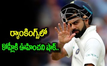 indian captain virat kohli loses no.1 spot in latest icc rankings