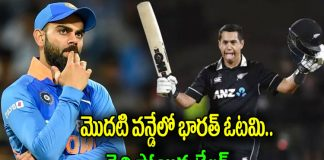 new zealand beat india by 4 wickets in first odi at hamilton