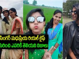 Singer Madhu Priya Husband and Family Latest Moments