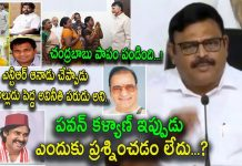 Ambati Rambabu Slams Chandrababu Over 2000 crore TDP Scam