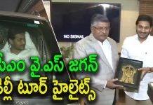 CM YS Jagan Meets law and Justice Union Minister Ravi Shankar Prasad in Delhi Tour