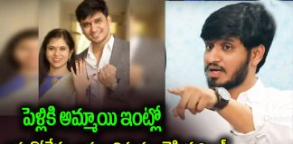 actor nikhil says at first brides parents did not accept for marriage