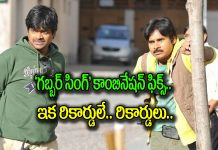 PSPk28 Gabbar Singh combo comes together once again