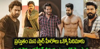 top 10 higgest remenerations of for tollywood heros