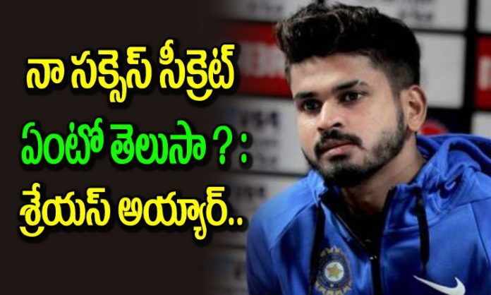 shreyas iyer says batting between 3 to 5 for india a helped me settle at no 4