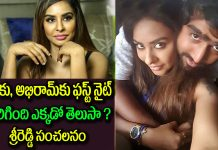 sri reddy comments on suresh babu son again