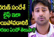Varun Sandesh About His Flop movies