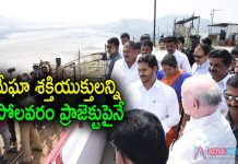 AP lifeline Polavaram to complete before deadline