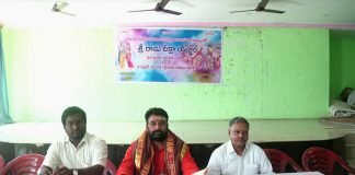 Srirama Deeksha throughout the state from March 25th
