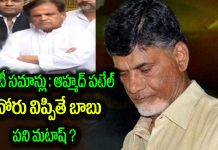 Ahmed Patel Name In IT Raids On Chandrababu former PS