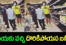 allu arjun buys groceries at a supermarket like a commoner