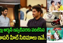 10 movies which were rejected by allu arjun