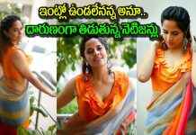 anasuya about netizens comments
