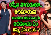 rashmi gautam counter to netizen on scolding anasuya