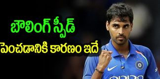 indian player bhuvneshwar kumar says why he focused on increasing his bowing speed
