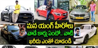 10 Most Expensive CARS of TOLLYWOOD HEROES
