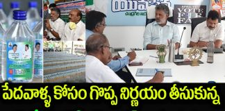 Chevireddy Bhaskar Reddy Distribution of sanitizers