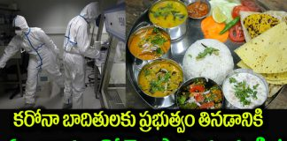 Food Provided For Corona Virus Patients in Hospital