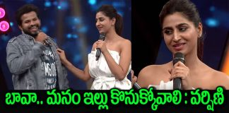 anchor varshini shocking comments about relation with hyper aadi