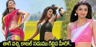 Kajal Aggarwal molested by drunk Tamil actor