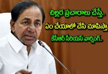CM KCR Strong Warning to Social Media Trolls