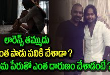 Lawrence Brother Harassed Tollywood Junior Artist