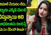 actress madhavi latha strong reaction over netizens vulgar comments