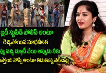 actress and bjp leader madhavi latha nasty comments on police department over lockdown violence