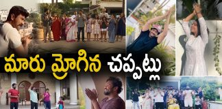 Tollywood Celebrities Claps to Support Janata Curfew