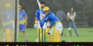 dhoni hits 5 sixes in 5 balls