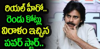 pawan kalyan donate one crore for pm releif fund