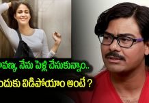 sriramoju sunisith talk about his love marriage with lavanya tripathi