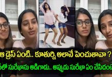 surekha vani hot dance with her daughter netijan trolls issue hot topic