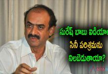 Daggubati Suresh Babu advises to Tollywood Over Lockdown