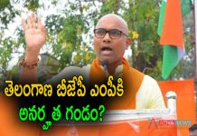 Disqualification on Telangana BJP MP Dharmapuri Arvind…?
