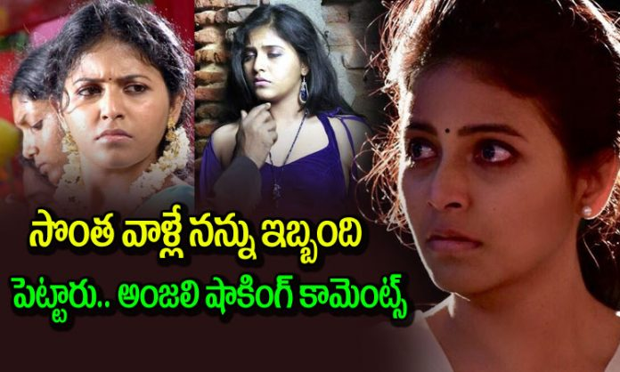 heroine anjali shares her critical situations in industry