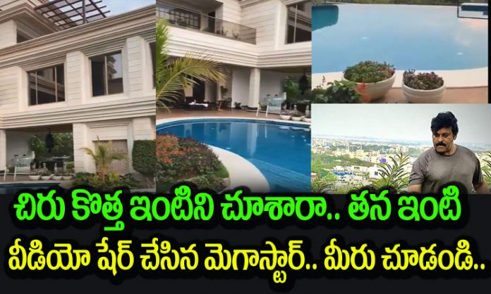 Megastar chiranjeevi shares his NEW house video