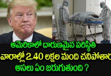 trump called next two weeks very painful