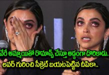 deepika padukone shocking comments on her ex boyfriend