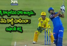 csk skipper ms dhoni abused jadeja after i hit him for a 6 and 4 says ishant sharma