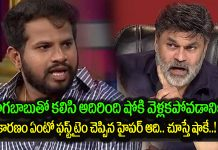 hyper aadi comments about nagababu