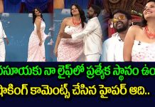 Hyper Aadi Comments On Anasuya