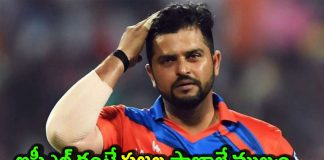 suresh raina says ipl can surely wait as life is most important now