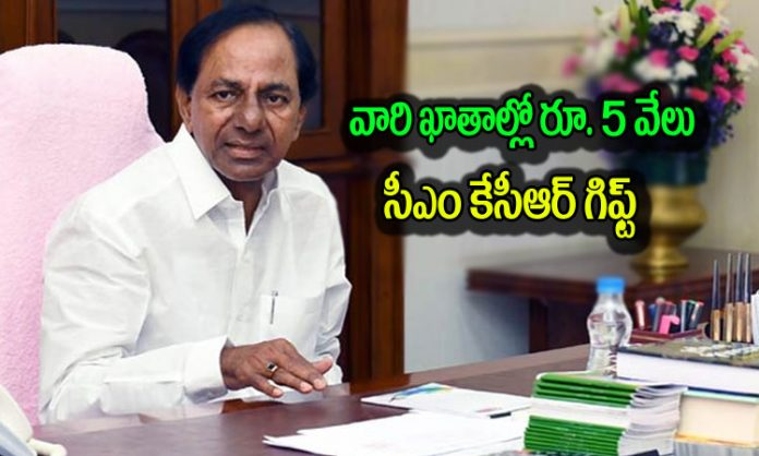 Salute you for relentless efforts KCR gifts incentive to civic staff