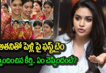 Keerthy Suresh Responds on about Marriage Rumours